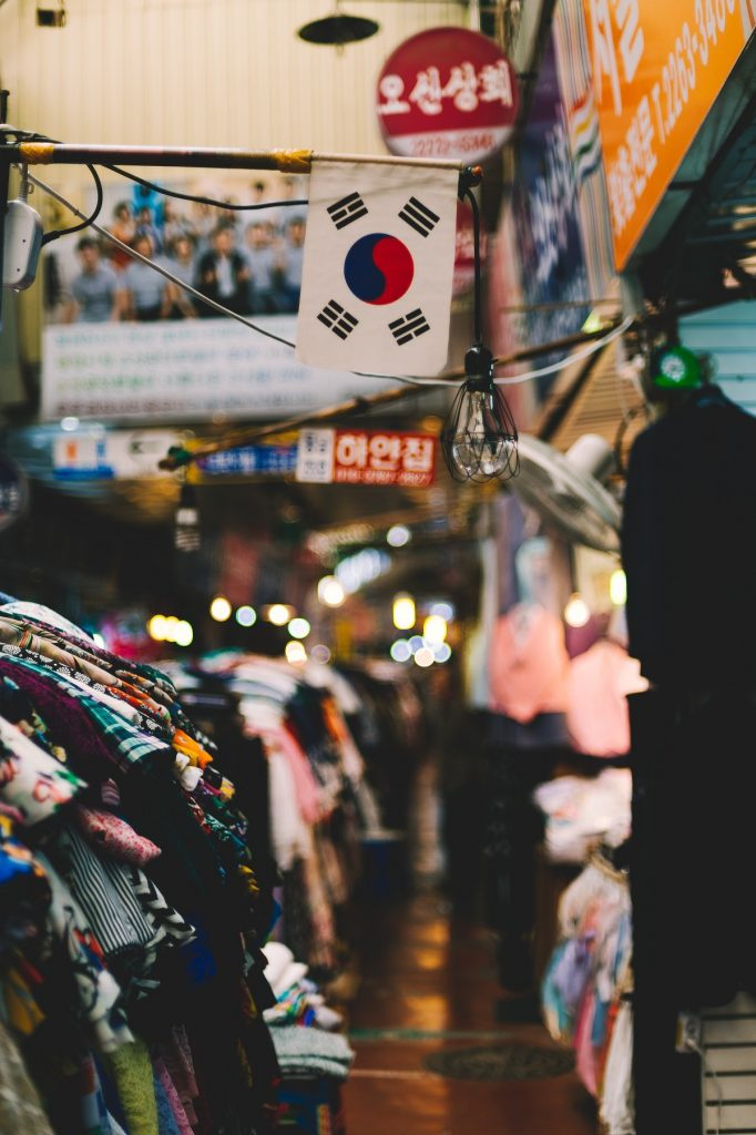 south korea street